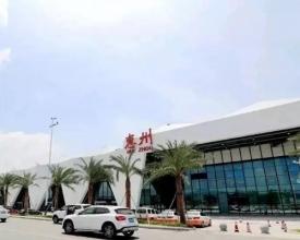 新航季!惠州机场新增恢复6条航线,看看有没有你家乡?