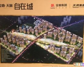 临深圳市  上市百万大盘项目  [强]首付16万起三房