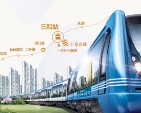 惠州实地常春藤2018新房巴黎人0001.com公示