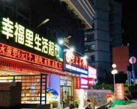 奋斗在深圳的白领,懂你却是这里…(附置业攻略)