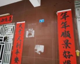 惠阳区独立楼 500平米 交通便利