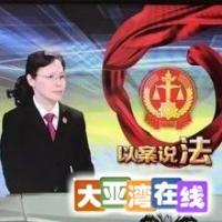 惠州法官:符合什么条件购房定金才能退?