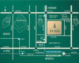惠州龙光玖龙山楼盘楼房资讯师推荐首付1成