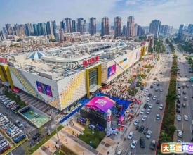 临深圳市万达广场商圈