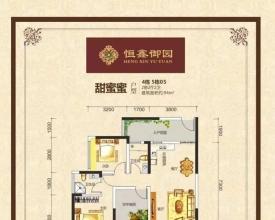 惠州南站附近 一手现房  即买即住