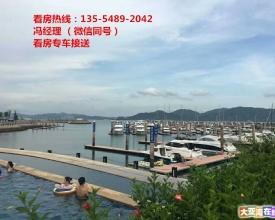 一线海景房《半岛国际 》27.5万/套起、惠东十里银滩旁