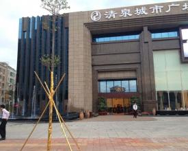 惠阳请泉城广场商铺成就你的商业梦想
