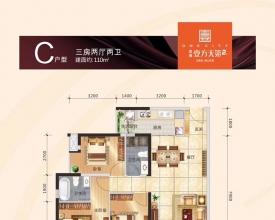 惠州壹方天第户型图/价格/交通配套/位置/地段
