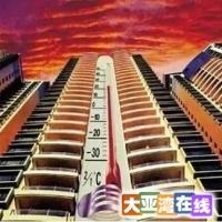 大亚湾第36周楼市周报:金九开启,网签成交量稳步上升!