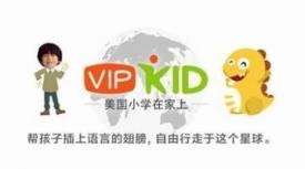 vipkid怎么样,活跃的上课氛围孩子更喜欢