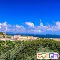 """厉害!大亚湾石化区获评广东唯一的国家""""绿色园区"""""""
