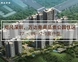 惠州家悦龙庭新房直销95折内部价格12500元