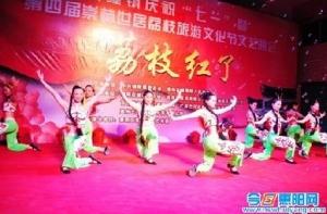 第四届惠阳区镇隆崇林世居荔枝旅游文化节圆满落幕